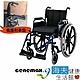 吉律 機械式輪椅 未滅菌 海夫健康生活館 吉律工業 鋁輪椅 20吋座寬 看護剎車版_GMP-L4 product thumbnail 1