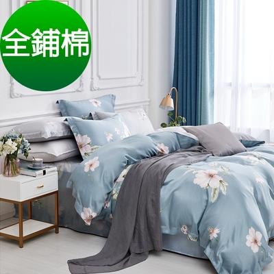 Saint Rose 花韻柔情-綠 特大 頂級精緻 100%純天絲全鋪棉床包兩用被套四件組