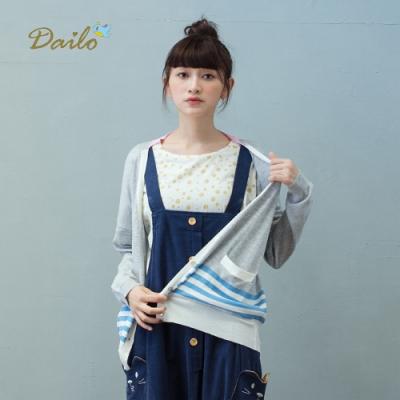 【Dailo】學院風條紋防曬針織衫-外套(三色)