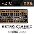 AZIO RETRO ELWOOD BT 藍芽核桃木打字機鍵盤(PC/MAC)英文版