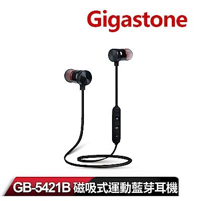 Gigastone GB-5421B 磁吸式運動藍牙耳機
