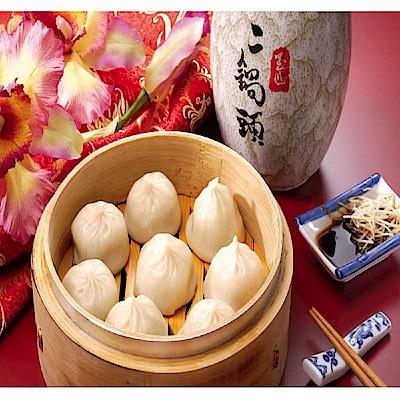 禎祥食品 熟小籠湯包(50粒/包)