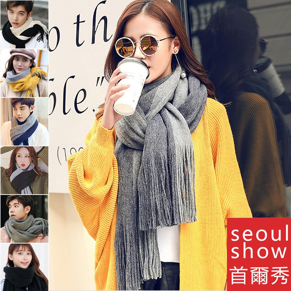 Seoul Show首爾秀 韓款加厚雙色拼接針織仿羊絨情侶圍巾披肩
