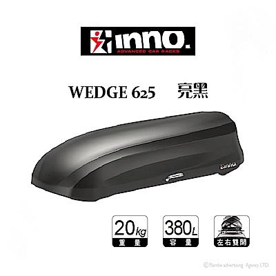INNO WEDGE BRS625 亮黑 車頂行李箱 車頂箱