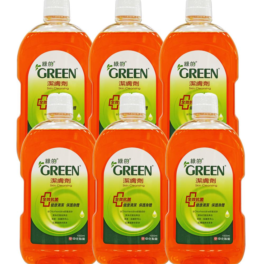 綠的GREEN 潔膚劑1000mlX6(箱購)