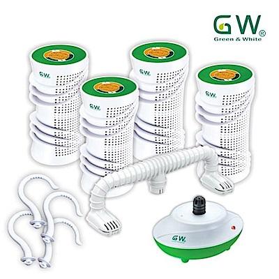 GW 水玻璃 直筒分離式除濕機6件組