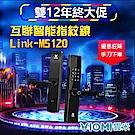 雲米互聯智能指紋鎖Link-MS120(含安裝)