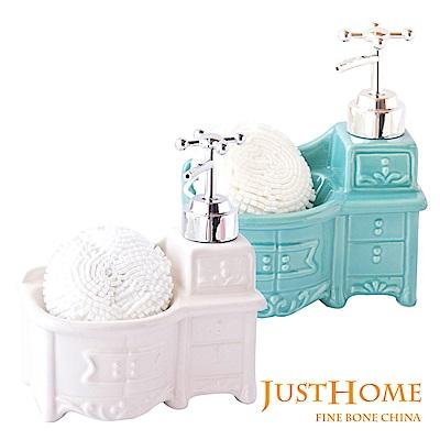 Just Home華麗宮廷造型櫃陶瓷洗手液瓶2入組(送清潔海綿)