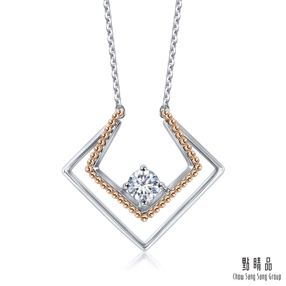 點睛品 Promessa 伯爵小皇冠 方形環 18K雙色金鑽石項鍊