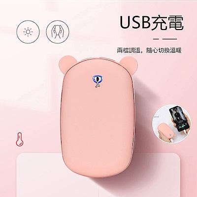 OOJD 小熊迷你USB隨身充電暖手寶