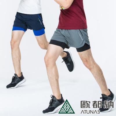 【時時樂限定】歐都納 男款運動假兩件式彈性短跑褲 /彈性運動褲A1-PA1725M 2色可選