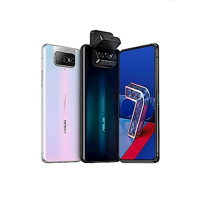 【福利品】ASUS ZenFone 7 Pro (8G/256G) 6.67吋 翻轉三鏡頭 智慧型手機