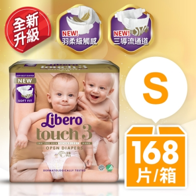 麗貝樂 Touch嬰兒紙尿褲3號 S 28片x6包/箱