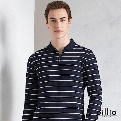 歐洲貴族 oillio 長袖POLO 防水拉鍊搭配 紳士條紋 深藍色