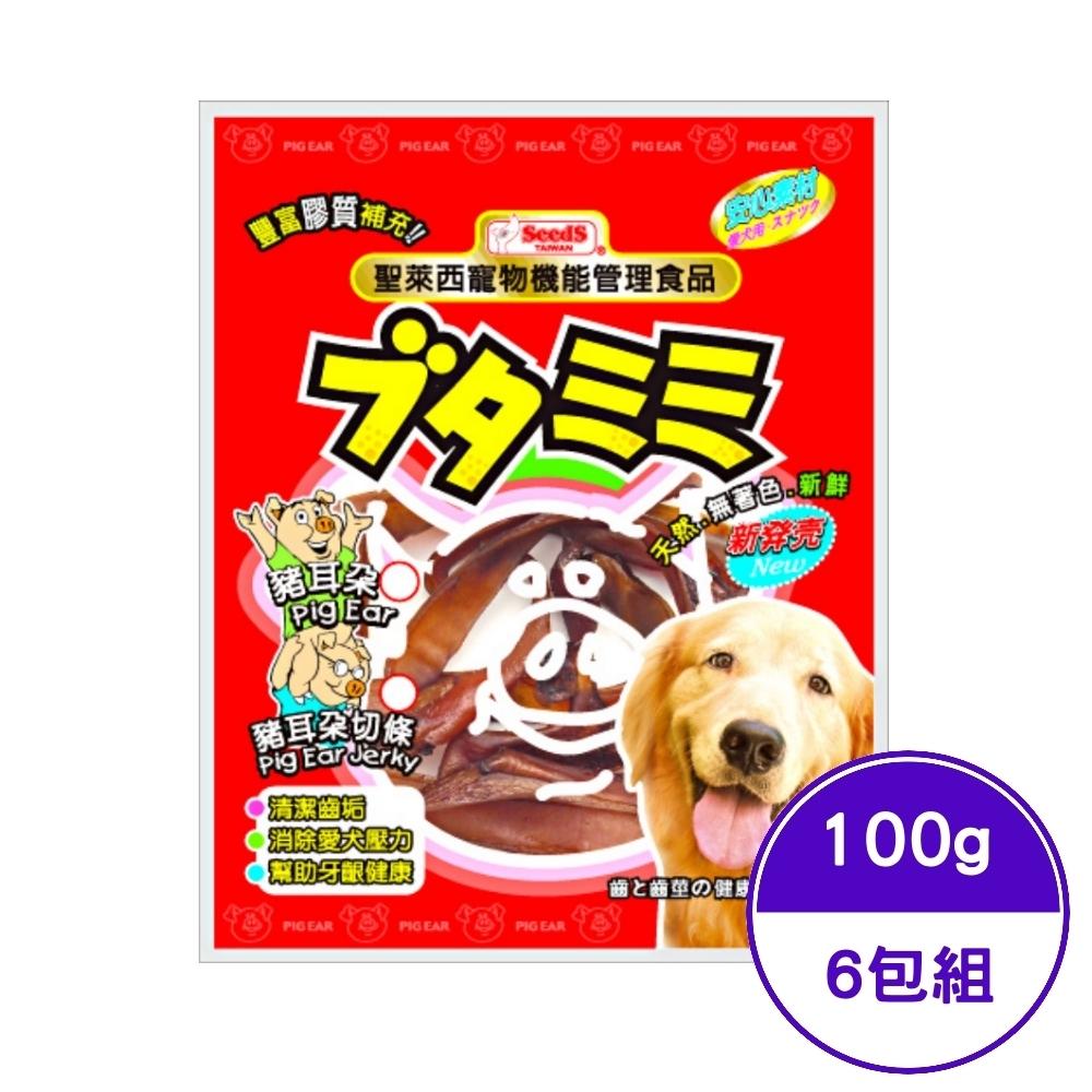 SEEDS聖萊西-寵物機能管理食品-豬耳朵切條 100g (PEC-100) (6包組)