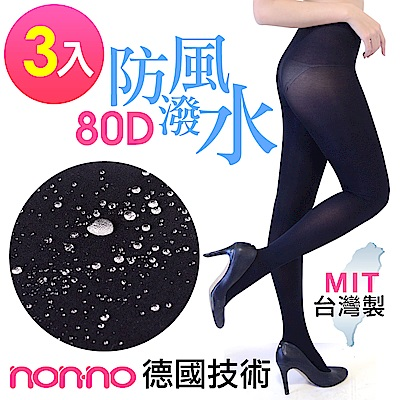 non-no儂儂 防潑水防風褲襪-80D輕薄暖(M-LL)-3雙