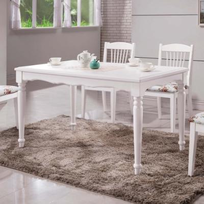 H&D 海倫鄉村白色4.3尺餐桌