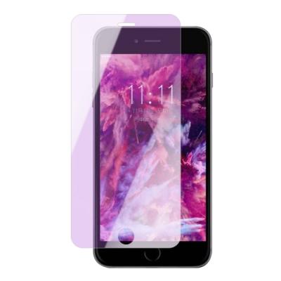 iPhone 5/5S/SE 藍紫光 全屏 9H鋼化玻璃膜 手機螢幕保護貼