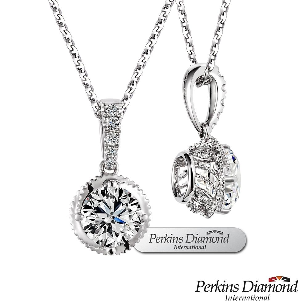 PERKINS 伯金仕 - GIA Princess系列 E/SI1 0.50克拉鑽石項鍊