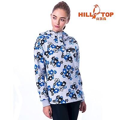 【hilltop山頂鳥】女款ZISOFIT保暖吸濕連帽刷毛上衣H51FH8帝國藍