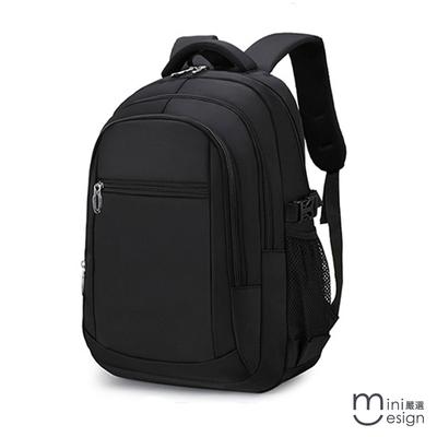 Mini嚴選-反光條設計休閒雙肩包 四色