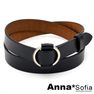 AnnaSofia 圓釦穿繞無針式 二層牛皮腰帶皮帶(酷黑)
