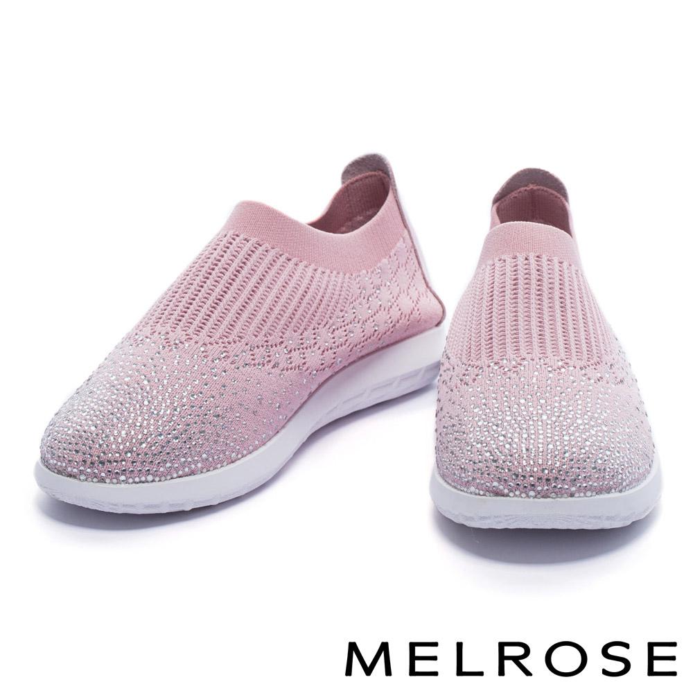 休閒鞋 MELROSE 百搭時髦水鑽針織彈力厚底休閒鞋-粉