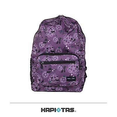 日本HAPI+TAS 摺疊後背包 紫色貓咪蕾絲