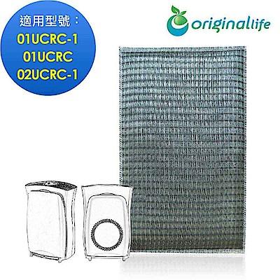 適用3M:CHIMSPD-01UCRC/01UCRC/02UCLC-1 超淨化濾網