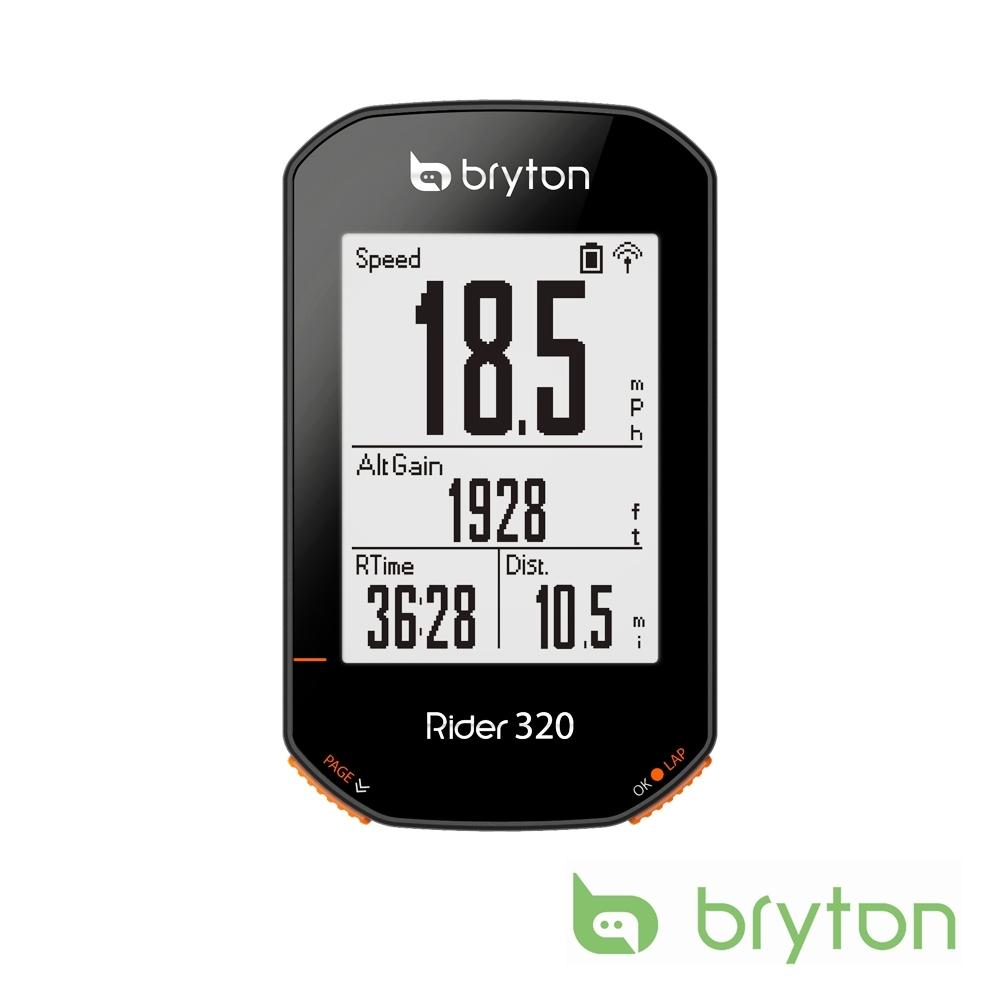 Bryton Rider 320E GPS無線自行車記錄器