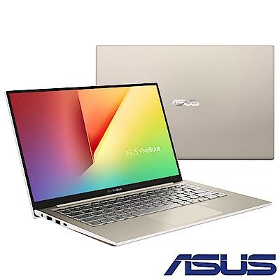 ASUS S330UN 13吋窄邊框筆電 (i7-8550U/MX130/512G