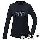 【ATUNAS 歐都納】女款台灣七頂峰長袖T恤(A6-T1902W黑/防曬吸排)