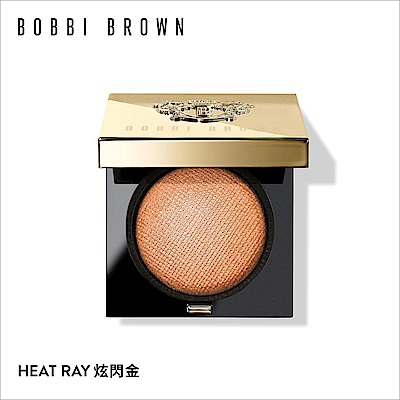 【官方直營】Bobbi Brown 芭比波朗 極致鑽石眼影