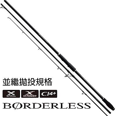【SHIMANO】BORDERLESS 325H6 並繼拋投規格 磯竿