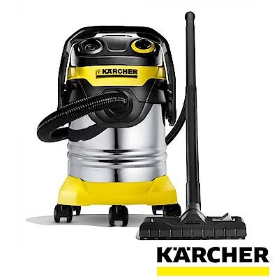 超值配件組 德國凱馳 Karcher 多用途吸塵器 WD 5 PREMIUM