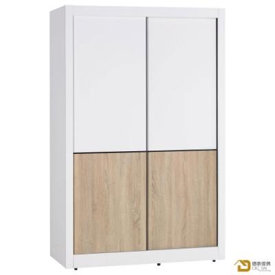 D&T 德泰傢俱 Ivy簡約北歐生活4尺推門衣櫥 寬126.5X深61X高198公分