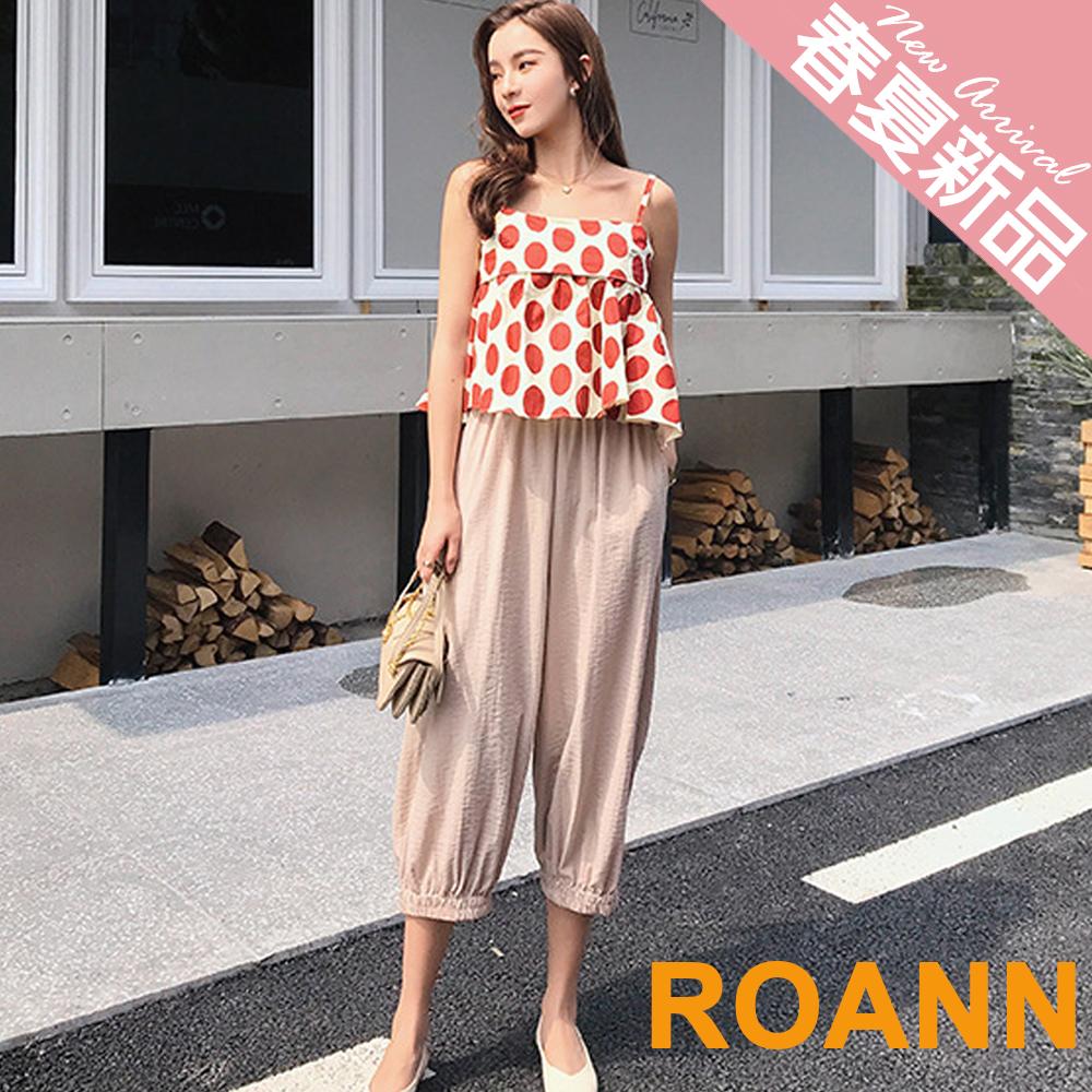 點點吊帶上衣+皺褶燈籠褲兩件套 (卡其色)-ROANN