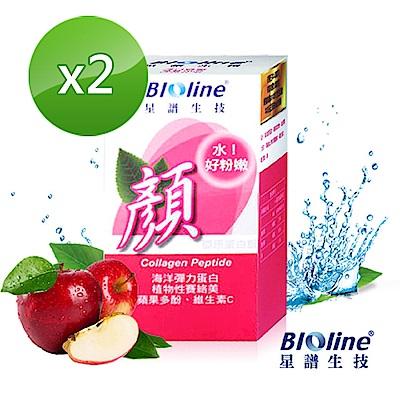 BIOline星譜生技 顏!膠原蛋白錠 2入組_含蘋果多酚+賽洛美 (20錠/盒x2)