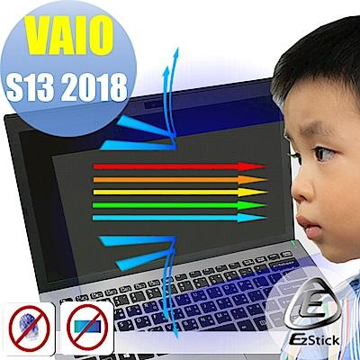 EZstick VAIO S13 2018 專用 防藍光螢幕貼