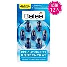 Balea芭樂雅 橄欖油海藻保濕精華膠囊 7粒裝(原廠包裝12入)