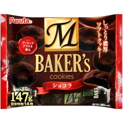 Furuta 巧克力風味軟餅乾(147g)