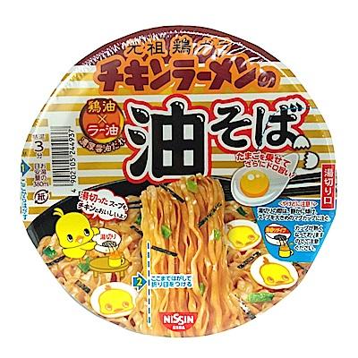 日清 雞汁辣油風味炒麵(102g)