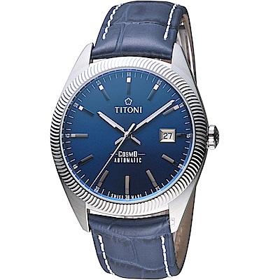 TITONI宇宙系列摩登經典機械腕錶(878S-ST-612)-藍皮