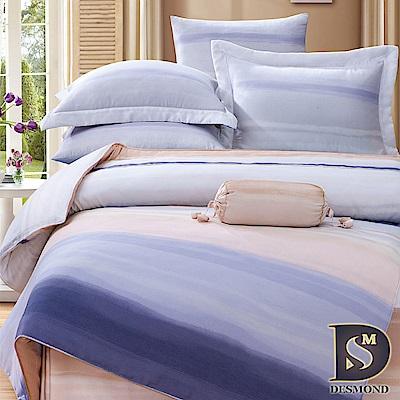 DESMOND岱思夢 特大100%天絲全鋪棉床包兩用被四件組 沐雲