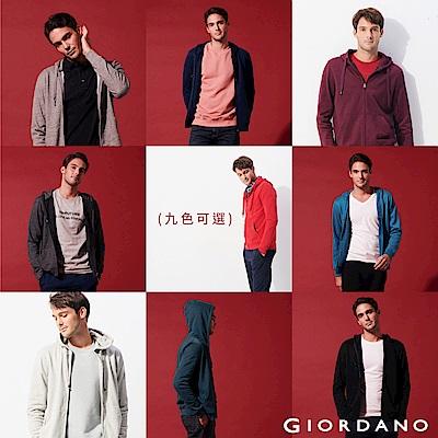 [時時樂限定]GIORDANO 男裝素色輕磨毛休閒連帽外套(九色選)