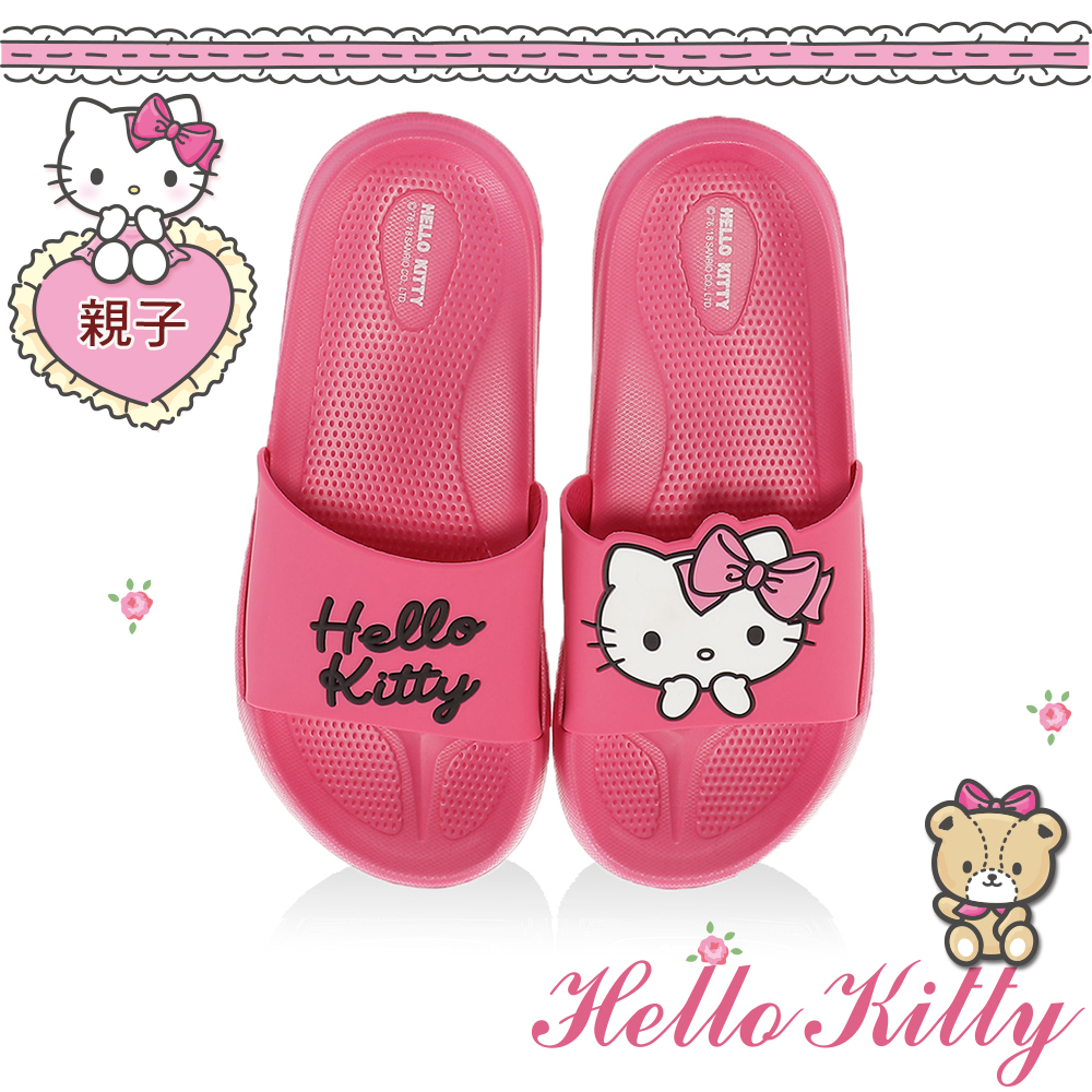 HelloKitty親子鞋童鞋 不對稱輕量室內外拖鞋-桃