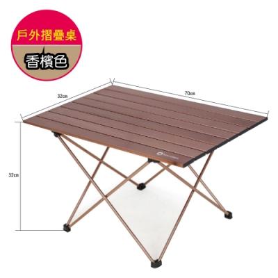 森博熊BEAR SYMBOL-航空鋁合金戶外露營摺疊桌-大尺寸香檳色烤漆(贈收納袋)