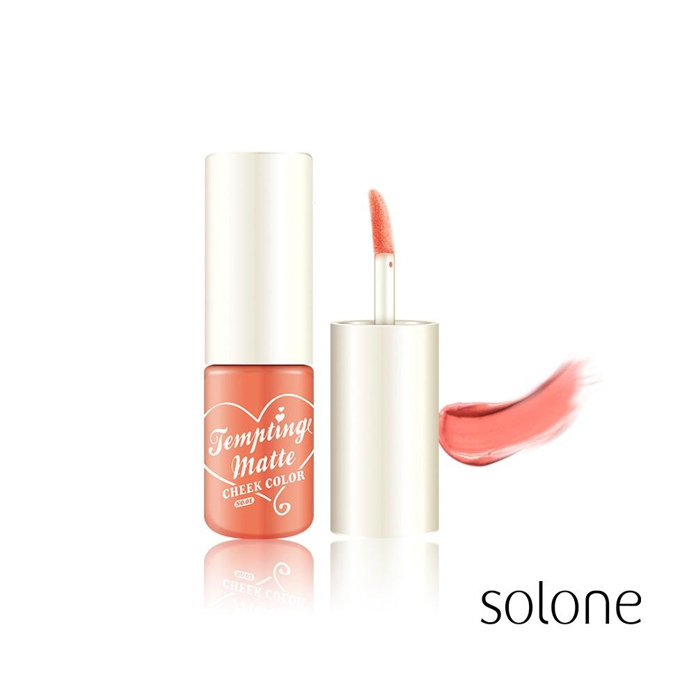 Solone 怦然緋紅頰彩霜 (櫻花限定版)