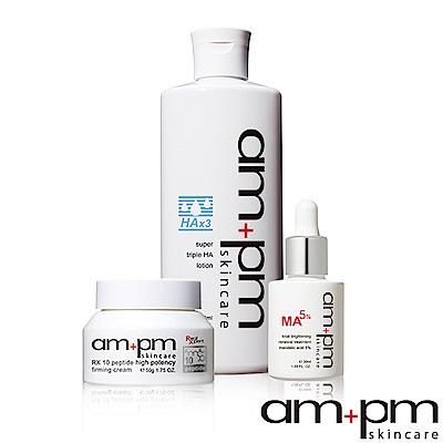 ampm牛爾 三重玻尿酸化妝水+杏仁酸5%煥膚精華+RX10胜肽抗皺乳霜
