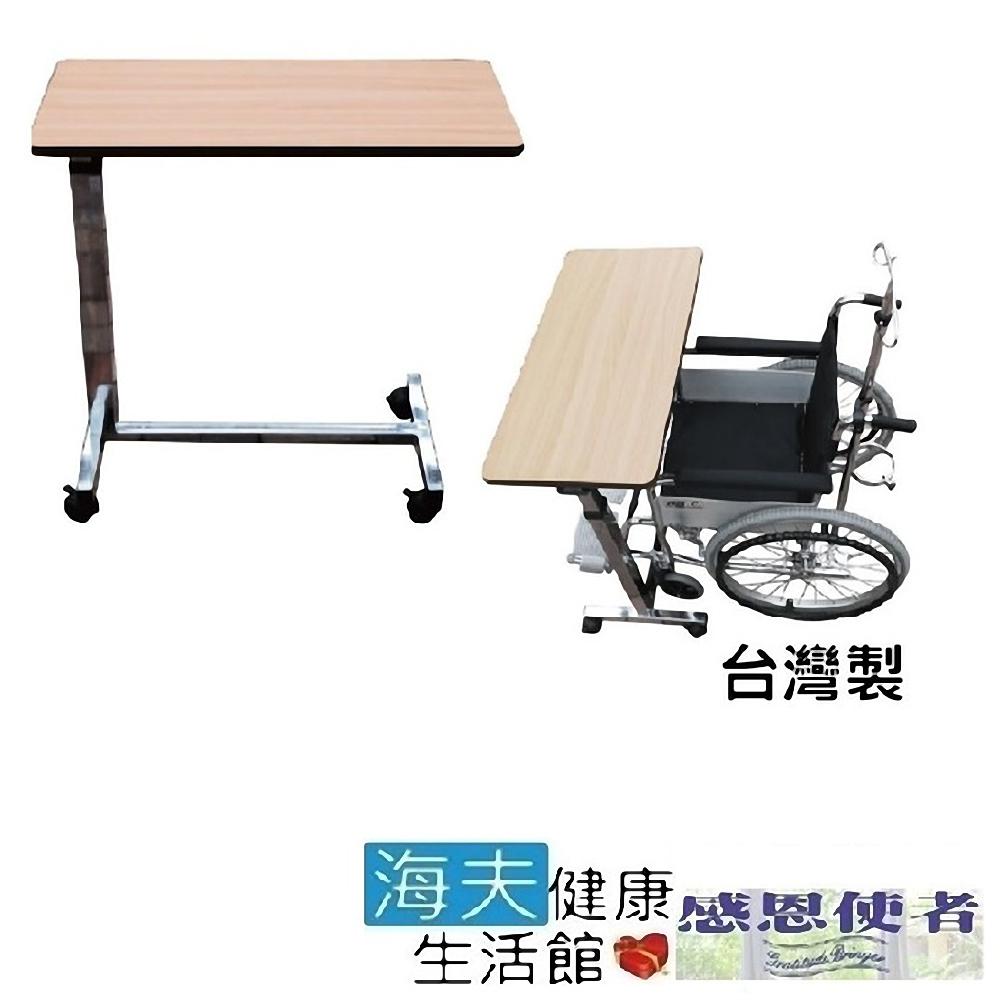 桌子 活動式升降便利桌 移動式便利桌 台灣製